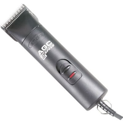 AGC 2 Speed Professional Clipper Best Price