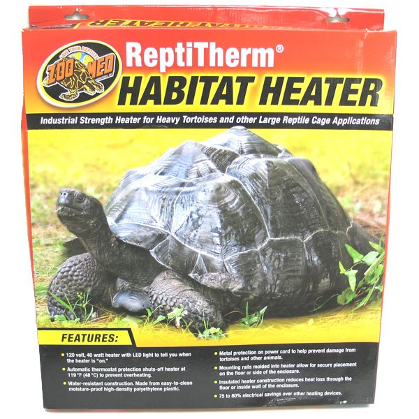 Reptitherm Habitat Heater - 40 watt Best Price