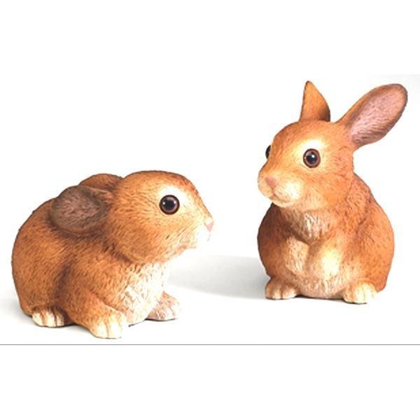 Bunny Lawn Ornament - 5 x 4 x 5.5 in. Best Price