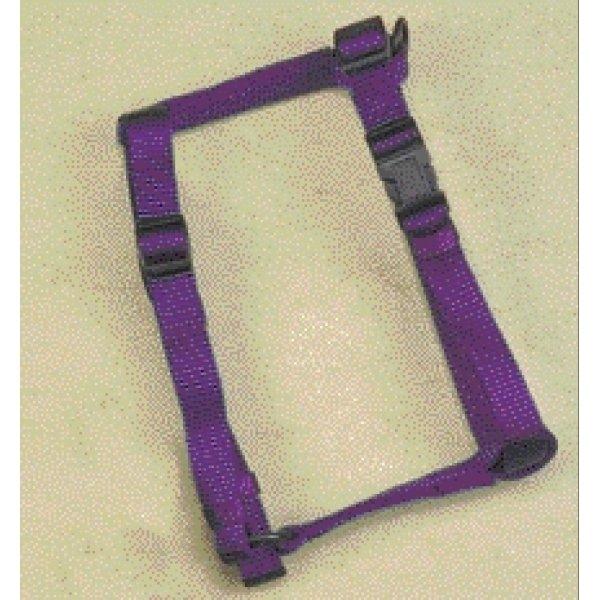 Adjustable Xsmall Comfort Dog Harness / Color Purple