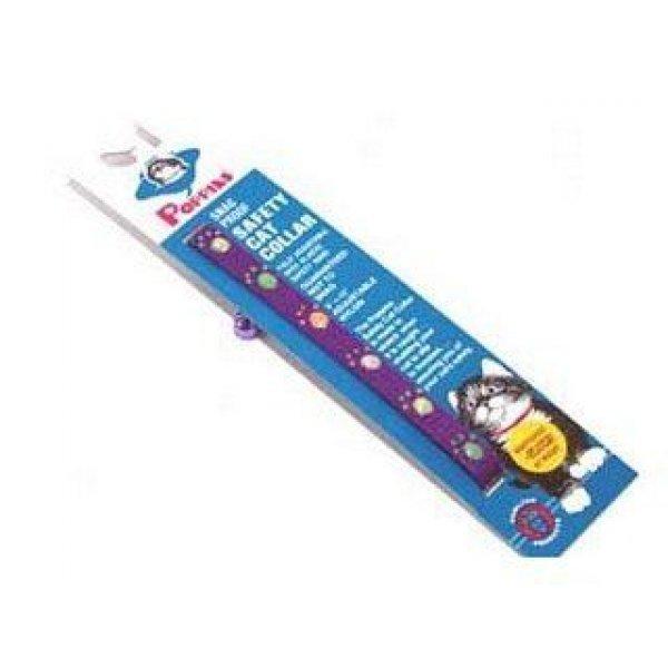 Adjustable Break A Way Safety Glow Cat Collar / Color Purple