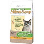 Swheat Scoop Multi Cat Litter is an environmentally friendly cat litter that is made from all natural wheat, a renewable resource, that quickly and easily clumps, while eliminating odors without chemicals. Available in three sizes: 14, 25 and 40 lbs.