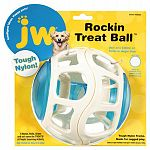 Cutting edge playful learning activity toy and treat dispensing toy For use with a wide variety of kibble and treats Ball rocks, rolls, and slides while dispensing treats Pig ears or other larger treats can be placed inside the frame providing multiple wa