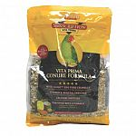 With quiko egg food crumbles and spirulia is ideal for sun, blue crown, cherry head, green cheeked and other conures. Also suitable for the quaker parrot. Addition of nutrient rich fortified vita bite pellets add vitamins and minerals not normally found i