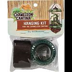 Ideal for hanging the chameleon cantina from ceilings and stands