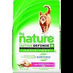 Formulated for all breeds and life stages, optimal protein levels Ideal for cats that may have sensitivities to grains Grain ocean whitefish & green pea recipe is formulated to meet the nutritional levels established by the aafco Made in the usa