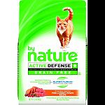 Formulated for all breeds and life stages, optimal protein levels Ideal for cats that may have sensitivities to grains Grain free pork & sweet potato recipe is formulated to meet the nutritional levels established by the aafco Made in the usa