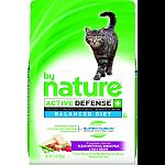 Formulated for all breeds and life stages. Optimal proteins, whole grains and fruits and vegetables. #1 ingredient - real deboned meat, poultry or fish. By nature balanced diet ocean whitefish, green peas & duck recipe is formulated to meet the nutrition