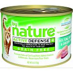 95% of the ingredients are real deboned meat, poultry or fish. Formulated for all breeds and life stages. No grains or carbohydrates from grains. Maximized for high animal protein grains. Contains only beneficial, complex carbohydrates - no fillers. By na