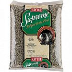 Small animals have special nutritional needs kaytee supreme small animal foods offer quality nutritious ingredients.