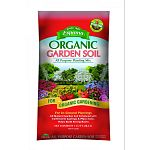 For in-ground plantings. All natural garden soild enhanced with earthworm castings and myco-tone. Helps build strong roots.