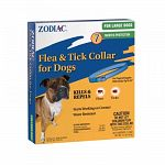 Kills fleas and ticks for up to 7 months Works even after temporary wetting Works in as little as 24 hours Kills fleas which may transmit tapeworms