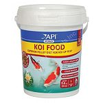 Superior pellet diet for koi up to 8 inches. High protein utilization produces less waste. Natural zeolite to reduce toxic ammonia. Innovative nutrition that helps enhance color and growth.