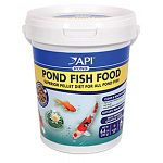Superior pellet diet for all pond fish. High protein utilization produces less waste. Natural zeolite to reduce toxic ammonia. Innovative nutrition helps enhance growth and color, and supports the immune system.