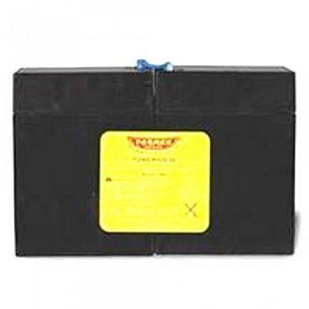 Battery For Solar Pack - 12 VOLT