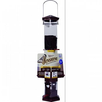 Sunshine Series Twist & Clean Tube Bird Feeder - Bronze / 1.25 qt.