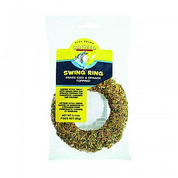 Vita Prime Swing Ring SPINACH/GRASS 2.11 OUNCE
