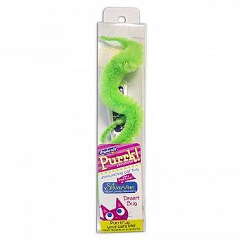 Purrk Playfuls Desert Bug Cat Toy
