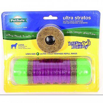 Busy Buddy Ultra Stratos PURPLE/GREEN LG