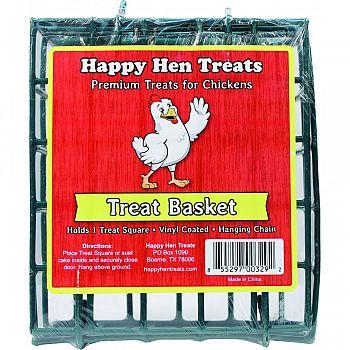 Happy Hen Treats Treat Basket DARK GREEN 5X1.9X5 INCH