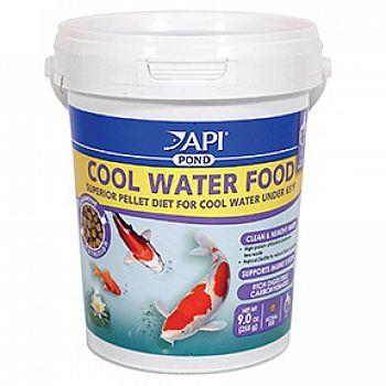 Api Pond - Cool Water Food